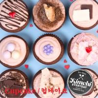 Chocolate raspberry Cupcake / 초코 라즈베리 컵케이크