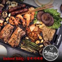 Indoor BBQ / 실내 바베큐
