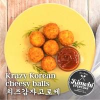 Krazy Korean cheesy balls / 치즈감자고로케