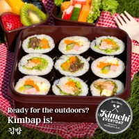 Kimbap / 김밥