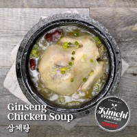 Ginseng chicken soup (Samgyetang) / 삼계탕