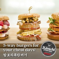 3-Way burgers for your cheat days! / 칼로리폭탄버거