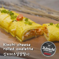 Kimchi Cheese Rolled Omelet / 김치 치즈 달걀 말이
