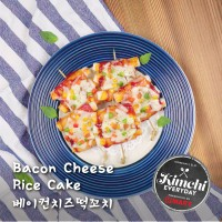 Bacon Cheese Rice Cake / 베이컨 치즈 떡꼬치