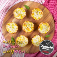 Muffin cup Dukbokki / 피자컵떡볶이
