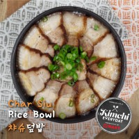 Char Siu Rice Bowl / 차슈덮밥