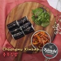 Choongmu Kimbap  / 충무김밥