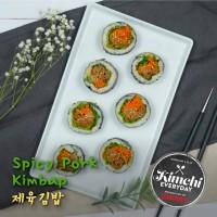 Spicy Pork Kimbap / 제육김밥