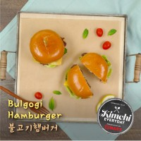 Bulgogi Hamburger / 불고기버거