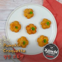 Pumpkin Croquette / 펌킨 크로켓