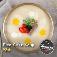 Rice Cake Soup / 떡국