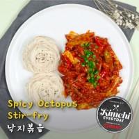 Spicy octopus stir-fry / 낙지볶음