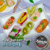 Rice summer rolls / 라이스썸머롤