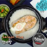 Father's day Recipe : Salmon rice / 연어밥