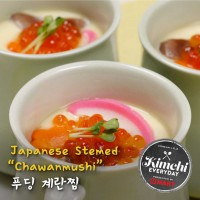 Japanese Steamed egg (Chawanmushi) / 푸딩계란찜