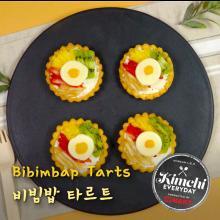 Bibimbap tarts / 비빔밥타르트