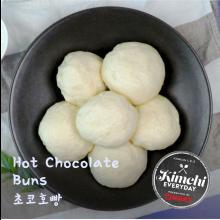 Hot Chocolate buns  / 초코호빵