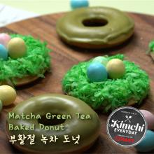 Easter Green Tea Baked Donut / 부활절 구운 녹차도넛