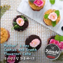 Mother's Day Cookies and Cream Flowerpot Cake / 쿠키앤크림 화분케이크