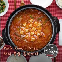 Pork Kimchi Stew / 돼지 목살 김치찌개