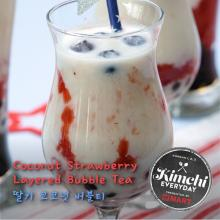 4th of July Coconut Strawberry Layered Bubble Tea / 딸기 코코넛 버블티