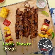 Labor Day Lamb Skewers / 양꼬치