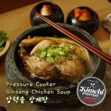 Pressure Cooker Ginseng Chicken Soup / 압력솥 삼계탕