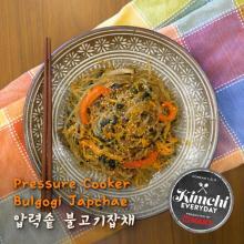 Pressure Cooker Bulgogi Japchae / 압력솥 불고기잡채