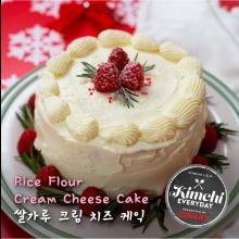 Christmas Rice Flour Cream Cheese Cake / 쌀가루 크림 치즈 케익