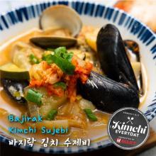 Bajirak Kimchi Sujebi / 바지락 김치 수제비