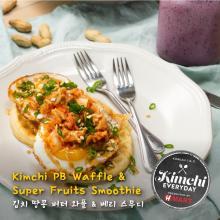 Kimchi PB Waffle & Super Fruit Smoothie / 김치 땅콩 버터 와플 & 베리 스무디