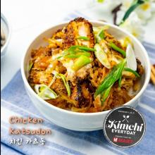 Jujube Chestnut Bundt Cake / 대추 밤 번트 케이크2