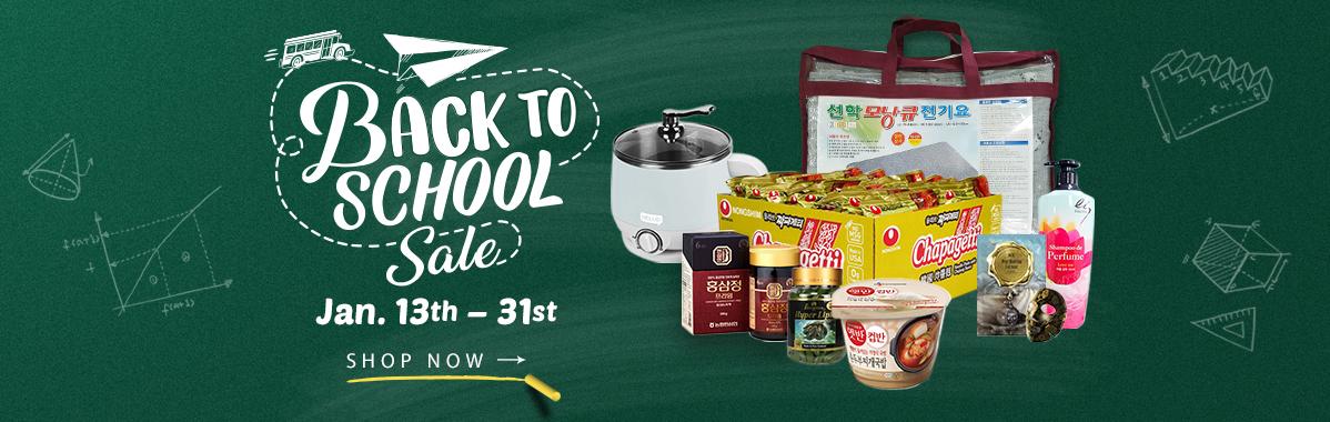 back-to-school-sale-2020-jan