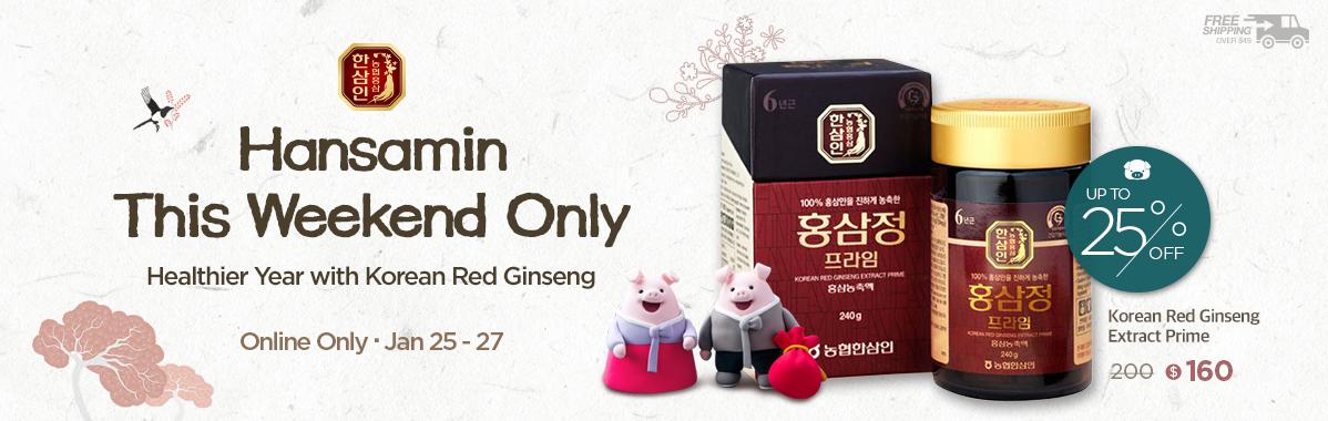 Hansamin Korean Red Ginseng Sale