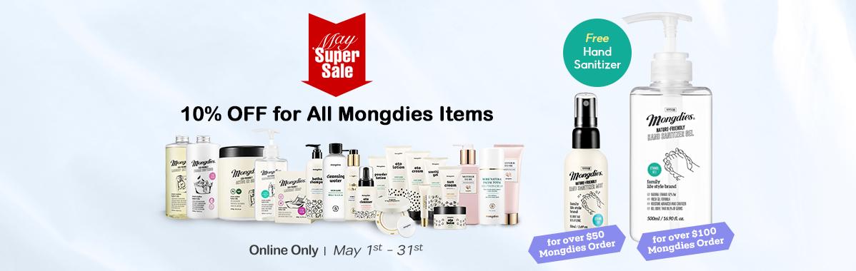 hfresh-mongdies-sale