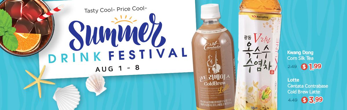 Summer Drink Festival