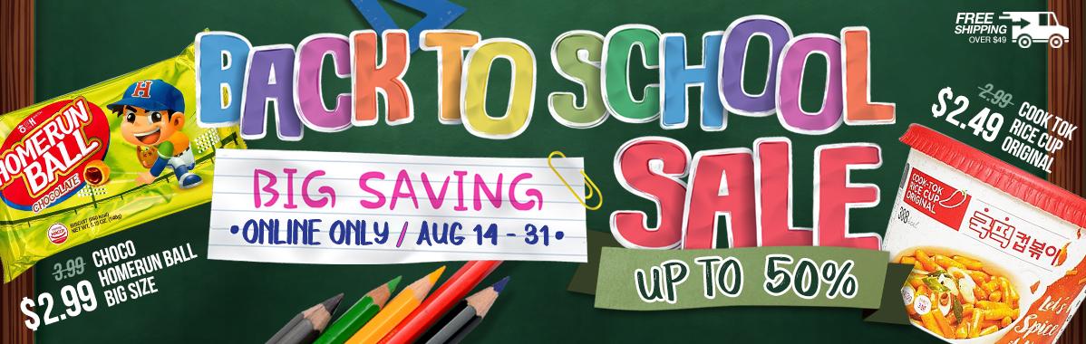 2019 Back to School Sale