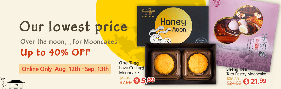 Mooncake Sale