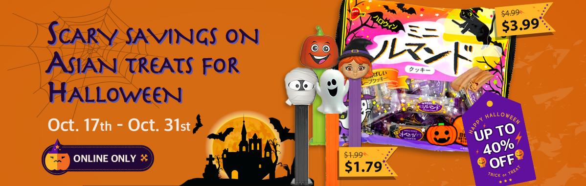 Halloween Snack Sale