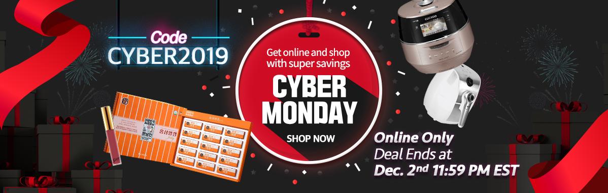 cyber-monday-2019