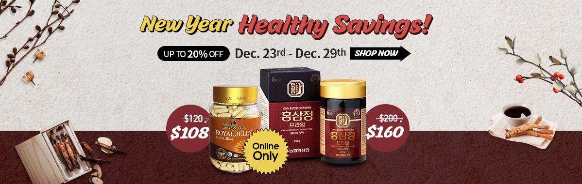 new-year-healthy-savings